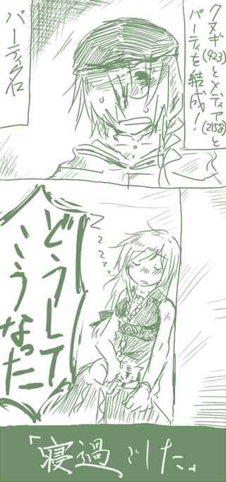 rokumei-manga02-1.jpg