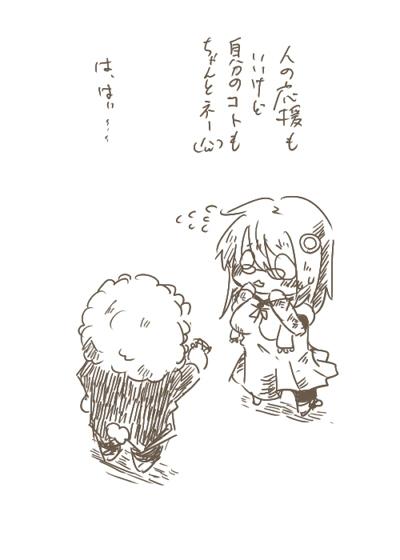 syatyotokarori.jpg
