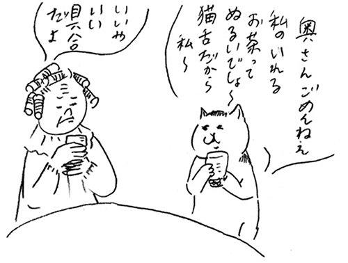 0097e6cd.jpg