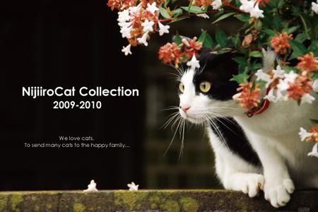 『やっぱりネコがスキ☆NijiiroCat』チャリティカレンダー参加