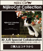 NijiiroCat Collection 2009-2010