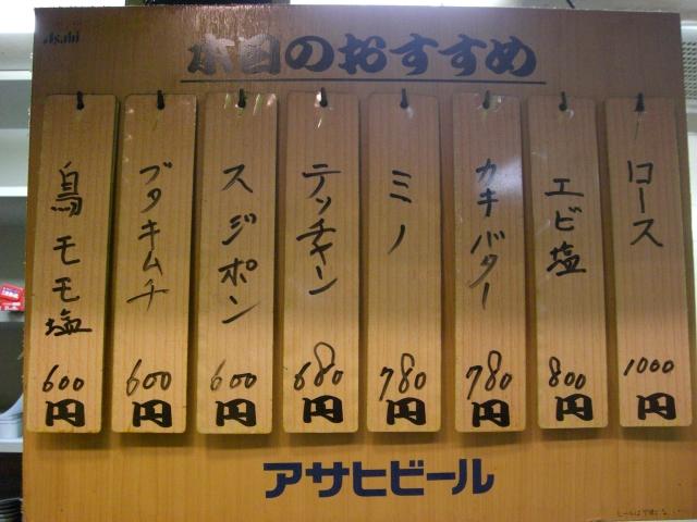 hitoshi 019