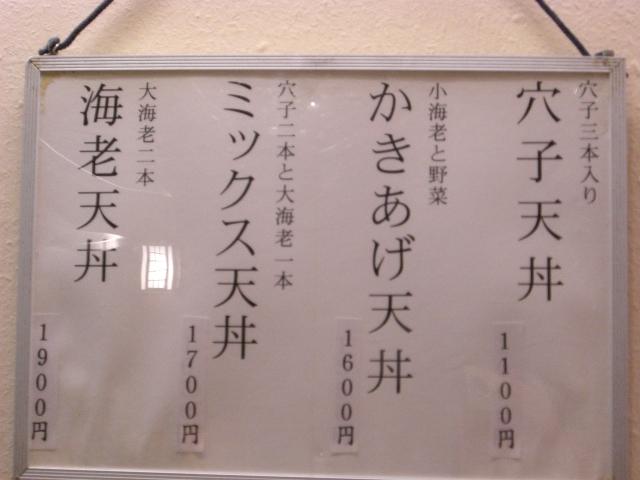 hitoshi 122