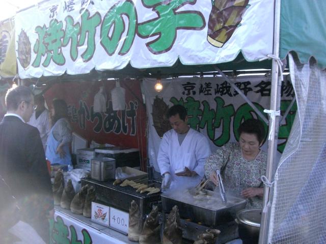 hitoshi 032