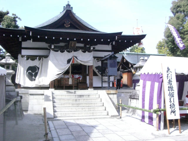 hitoshi 018