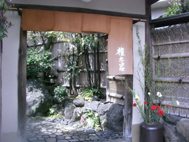 hitoshi 001