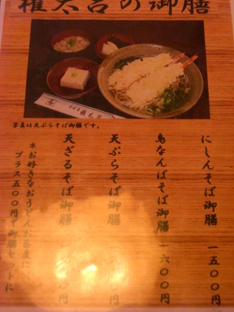 hitoshi 006