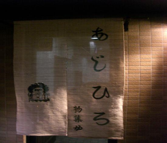 hitoshi+014_convert_20090328221843.jpg