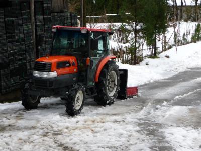 '09 トラクター除雪