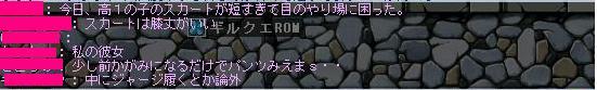 椛日記0323その5
