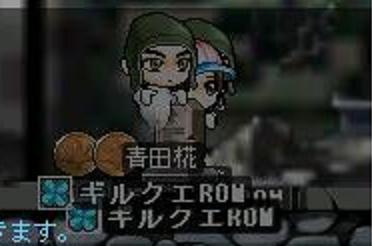 椛日記0608その5