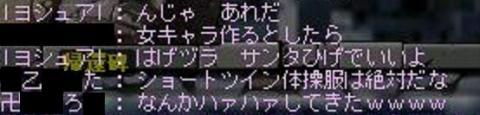 椛日記0729その5