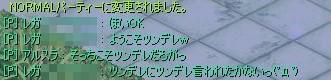 0529_1.jpg