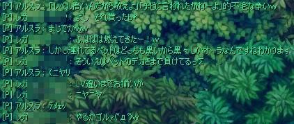 0529_2.jpg