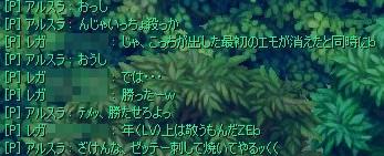0529_3.jpg