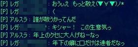 0529_4.jpg