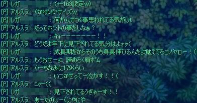 0529_5.jpg