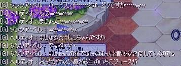 0529_7.jpg