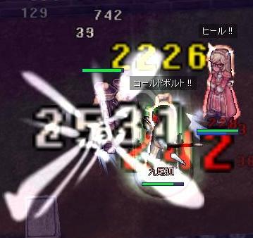 FD3.jpg
