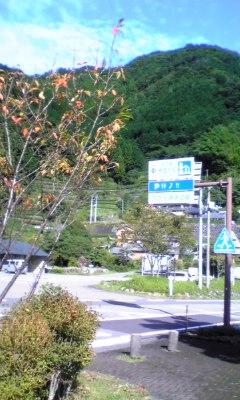 東津野道の駅