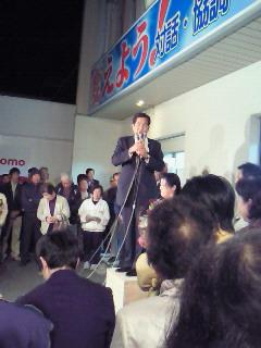 田中勝利宣言