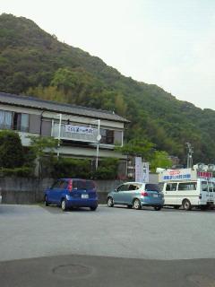 山岡事務所