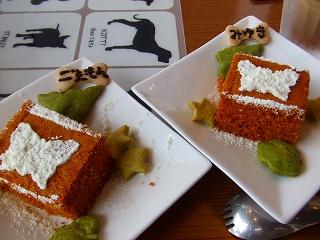 ごえケーキ
