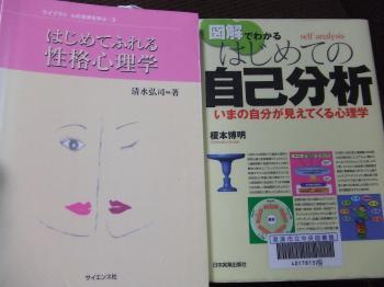 DSCF2574_convert_20081218180612.jpg