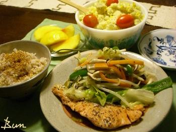 Sep17_鮭と野菜の炒めもの.jpg