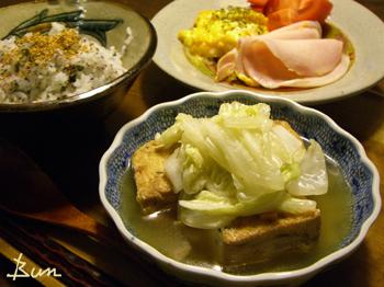 Nov18_厚揚げと白菜のスープ仕立て