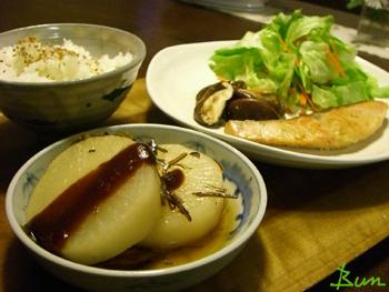 Nov25_大根煮