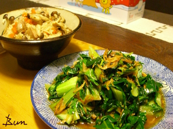 Dec04_ター菜と桜海老の味噌炒め