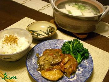 Feb24_鶏と野菜の甘酢あんかけ