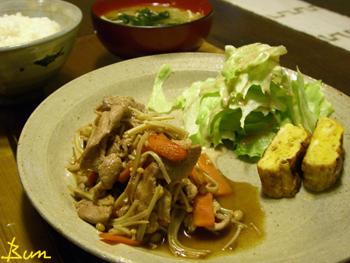 Mar27_豚肉と野菜の生姜焼き