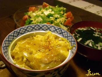 May21_親子丼