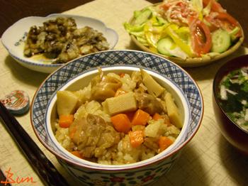 Jun05_鶏と筍の炊込みご飯