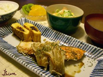 Jun15_鮭とえのきの醤油風味