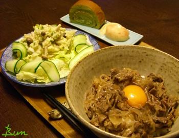 Jly14_すき焼き風丼