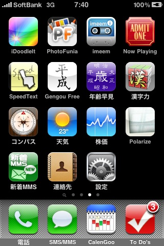 iphone App 3