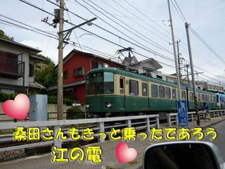 江ノ電ブログ
