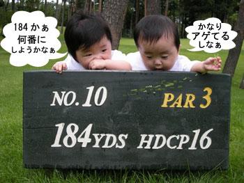 Baby Golfers!