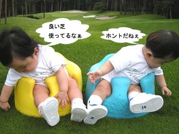 赤ちゃんゴルファーズ!