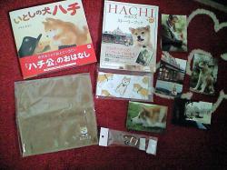 hachi_goods.jpg