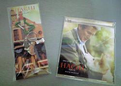 hachiko_goods2.jpg
