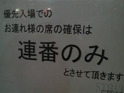 ky2.jpg