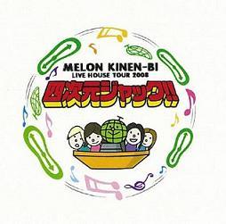 melon4.jpg