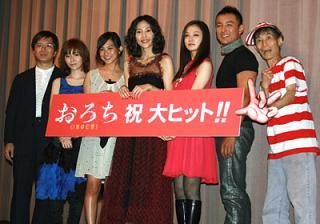 orochi1.jpg