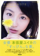 yuika1.jpg