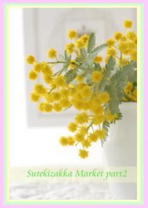 2sutekizakkacard377.jpg