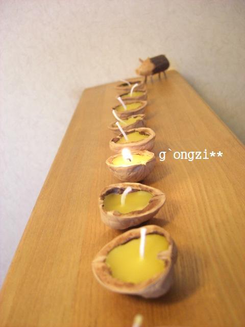 CIMG1560.jpg